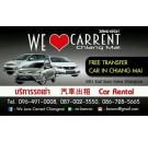 รถเช่าเชียงใหม่ We Love Carrent